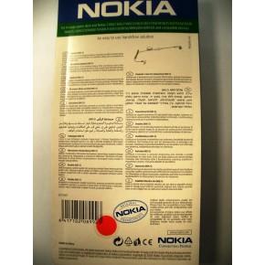PB9A562A