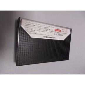 SM-3080EV
